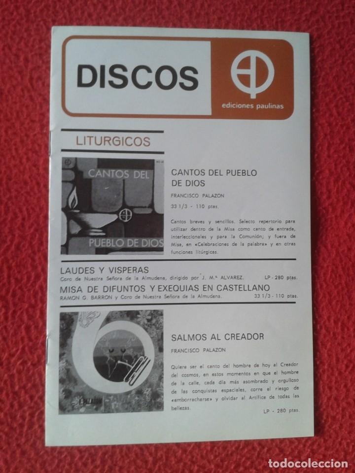 ANTIGUO CATÁLOGO MUSICAL MÚSICA RELIGIOSA RELIGIÓN DISCOS EDICIONES PAULINAS 1970 CANCIÓN TESTIMONIO (Música - Catálogos de Música, Libros y Cancioneros)