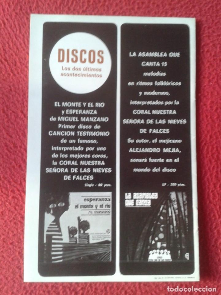 Catálogos de Música: ANTIGUO CATÁLOGO MUSICAL MÚSICA RELIGIOSA RELIGIÓN DISCOS EDICIONES PAULINAS 1970 CANCIÓN TESTIMONIO - Foto 2 - 178269143
