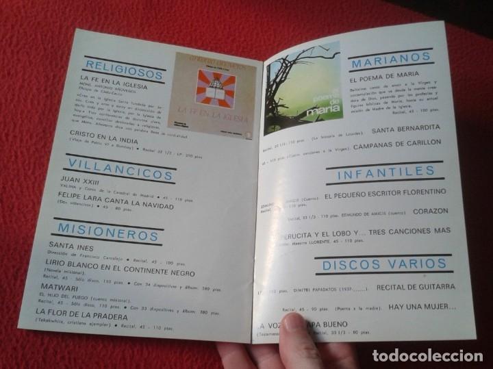 Catálogos de Música: ANTIGUO CATÁLOGO MUSICAL MÚSICA RELIGIOSA RELIGIÓN DISCOS EDICIONES PAULINAS 1970 CANCIÓN TESTIMONIO - Foto 5 - 178269143