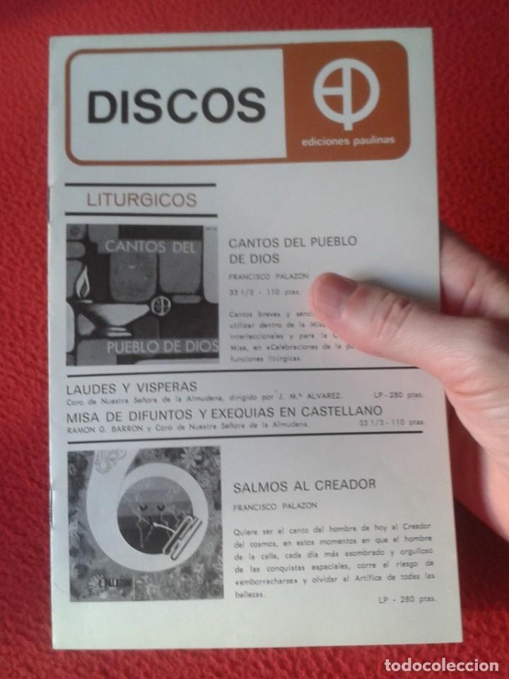 Catálogos de Música: ANTIGUO CATÁLOGO MUSICAL MÚSICA RELIGIOSA RELIGIÓN DISCOS EDICIONES PAULINAS 1970 CANCIÓN TESTIMONIO - Foto 6 - 178269143