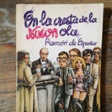 Catálogos de Música: EN LA CRESTA DE LA NUEVA OLA RAMON DE ESPAÑA. Lote 178875785