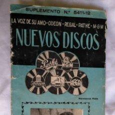 Catálogos de Música: CATÁLOGO NUEVOS DISCOS ODEON, PATHÉ, MGM, REGAL, LA VOZ DE SU AMO.. Lote 181198707