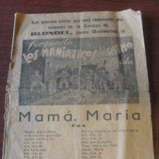 Catálogos de Música: ORQUESTA LOS MANIATICOS DEL RITMO - LERIDA - CARROZA DE BLONDEL - ENVIO GRATIS. Lote 181412248