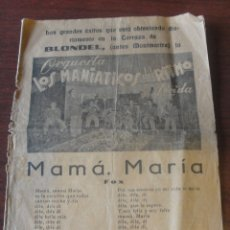 Cataloghi di Musica: ORQUESTA LOS MANIATICOS DEL RITMO - LERIDA - CARROZA DE BLONDEL - ENVIO GRATIS. Lote 181412248