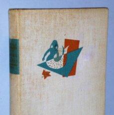 Catálogos de Música: MÚSICA Y MÚSICOS CONTEMPORÁNEOS.. Lote 181658355