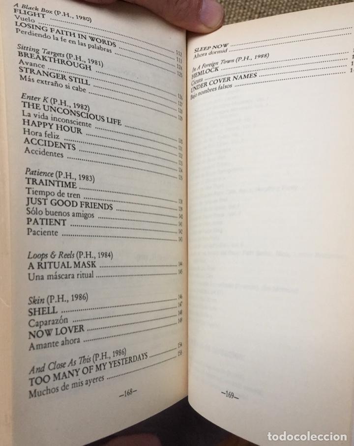 Catálogos de Música: PETER HAMMILL CANCIONES - Foto 5 - 183475906
