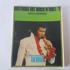 Catálogos de Música: HISTORIA DEL ROCK´N´ROLL, COLECCION VIBRACIONES, VOLUMEN 2. Lote 186455465