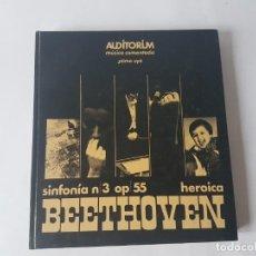 Catálogos de Música: AUDITORIUM MÚSICA COMENTADA JAIME UYÁ SINFONÍA Nº 3 OP 55 HEROICA BEETHOVEN 1ª ED. 1969. Lote 188685403
