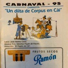 Catálogos de Música: CARNAVAL CÁDIZ 1995 LIBRETO CHIRIGOTA UN DIITA DE CORPUS EN CADIZ. Lote 188800092