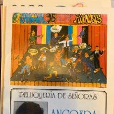 Catálogos de Música: CARNAVAL DE CÁDIZ 1995 LIBRETO CHIRIGOTA HIPNOSIS. Lote 188801126
