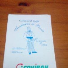 Catálogos de Música: LIBRETO CARNAVAL 1996. ACADEMIA DE POESÍA CHIRIGOTA DE CADIZ. EST1B1. Lote 191132952