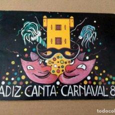Catálogos de Música: CADIZ CANTA CARNAVAL 1981 LIBRETO CON FOTOS DE AGRUPACIONES. Lote 192078252