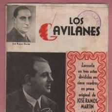 Catálogos de Música: PROGRAMA ZARZUELA LOS GAVILANES JOSÉ RAMOS JACINTO GUERRERO MADRID 1923. Lote 192089706
