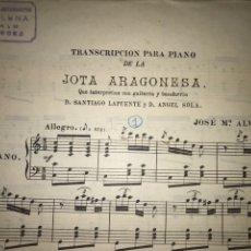 Catálogos de Música: RECOPILACIÓN LAPUENTE-SOLA. CANCIONERO DE ALVIRA.. JOTA ARAGONESA.. Lote 194501966