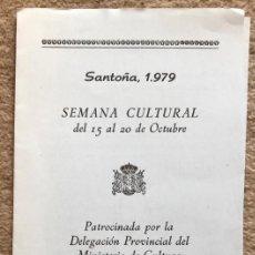 Catálogos de Música: PROGRAMA SEMANA CULTURAL - SANTOÑA, 1979 - CANTABRIA - GRUPO MÚSICA, TEATRO, PINTURA, POESÍA . Lote 194594547