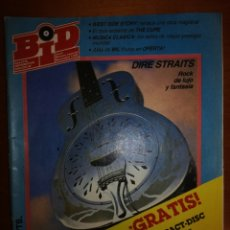 Catálogos de Música: DISCOPLAY BID ESPECIAL NOVIEMBRE 1985. Lote 194889870