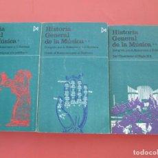 Catálogos de Música: HISTORIA GENERAL DE LA MUSICA DIRIGIDA POR A ROBERTSON Y D STEVENS - TRES TOMOS -1972 COMPLETO . Lote 194899865