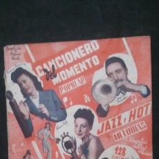 Catálogos de Música: CANCIONERO DEL MOMENTO POPULAR-128 CANCIONES DE LOS AÑOS 50. Lote 195046758