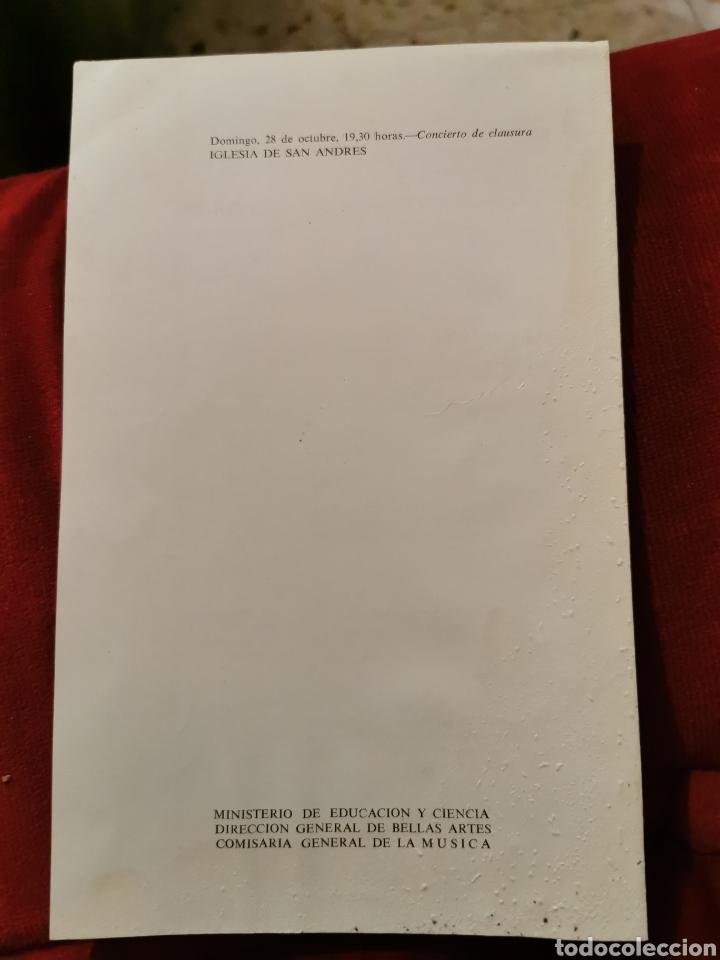 Catálogos de Música: Segunda jornadas de viejas músicas Zamora 22.28 octubre 1973 - Foto 3 - 195146220