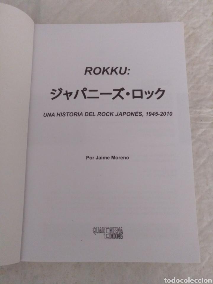 Catálogos de Música: Rokku. Una historia del rock japones. Jaime Moreno. Libro - Foto 2 - 195375126