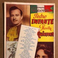Catálogos de Música: CANCIONERO MEXICANO: PEDRO INFANTE Y ROSITA QUINTANA. EDICIONES BISTAGNE 1949. MUY BUEN ESTADO. Lote 195439611