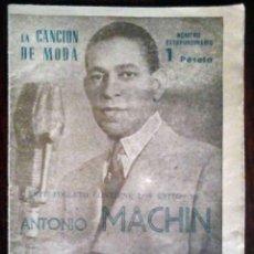 Catálogos de Música: CANCIONERO DE ANTONIO MACHÍN - EDICIONES PATRIÓTICAS. SEVILLA.. Lote 195485642