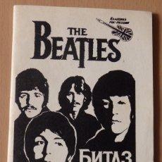 Catálogos de Música: 1991, CANCIONERO DE THE BEATLES, 1962-66, BILINGUE RUSO-INGLES, RARISIMO,48 PAGINAS. Lote 197607087