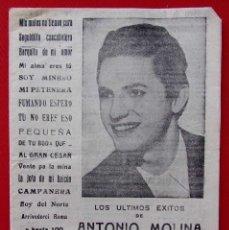 Catálogos de Música: ANTONIO MOLINA. 100 CANCIONES POPULARES DE MODA. BUEN ESTADO. RARO CANCIONERO. ORIGINAL DE ÉPOCA.. Lote 197914032