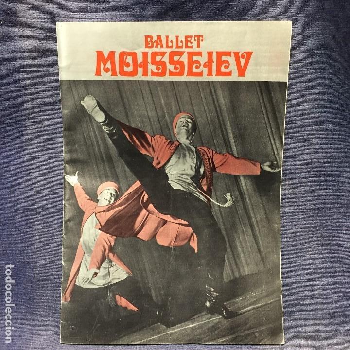 CATALOGO BALLET MOISSEIEV DANZAS POPULARES FEIJOO CASTILLA 28X20CMS (Música - Catálogos de Música, Libros y Cancioneros)
