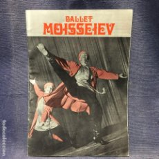 Catálogos de Música: CATALOGO BALLET MOISSEIEV DANZAS POPULARES FEIJOO CASTILLA 28X20CMS. Lote 201521045