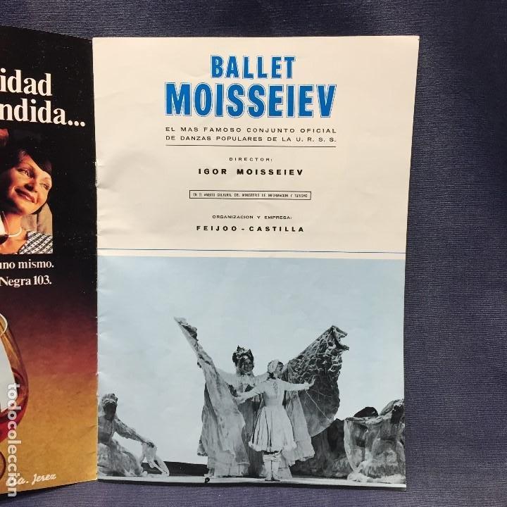 Catálogos de Música: catalogo ballet moisseiev danzas populares feijoo castilla 28x20cms - Foto 2 - 201521045