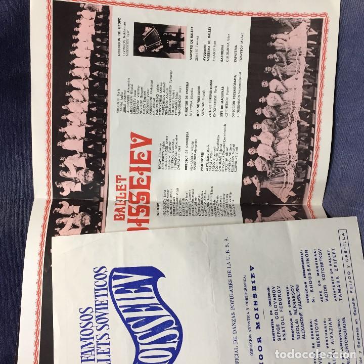 Catálogos de Música: catalogo ballet moisseiev danzas populares feijoo castilla 28x20cms - Foto 4 - 201521045