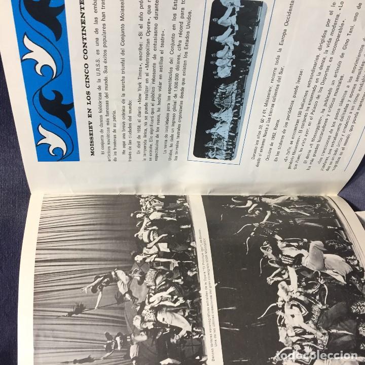 Catálogos de Música: catalogo ballet moisseiev danzas populares feijoo castilla 28x20cms - Foto 5 - 201521045
