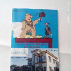 Catálogos de Música: LIBRETO DE CARNAVAL 2008. LOS QUE PIERDEN EL JUICIO. LETRA. JESÚS MORENO.. EST24B1. Lote 203070771
