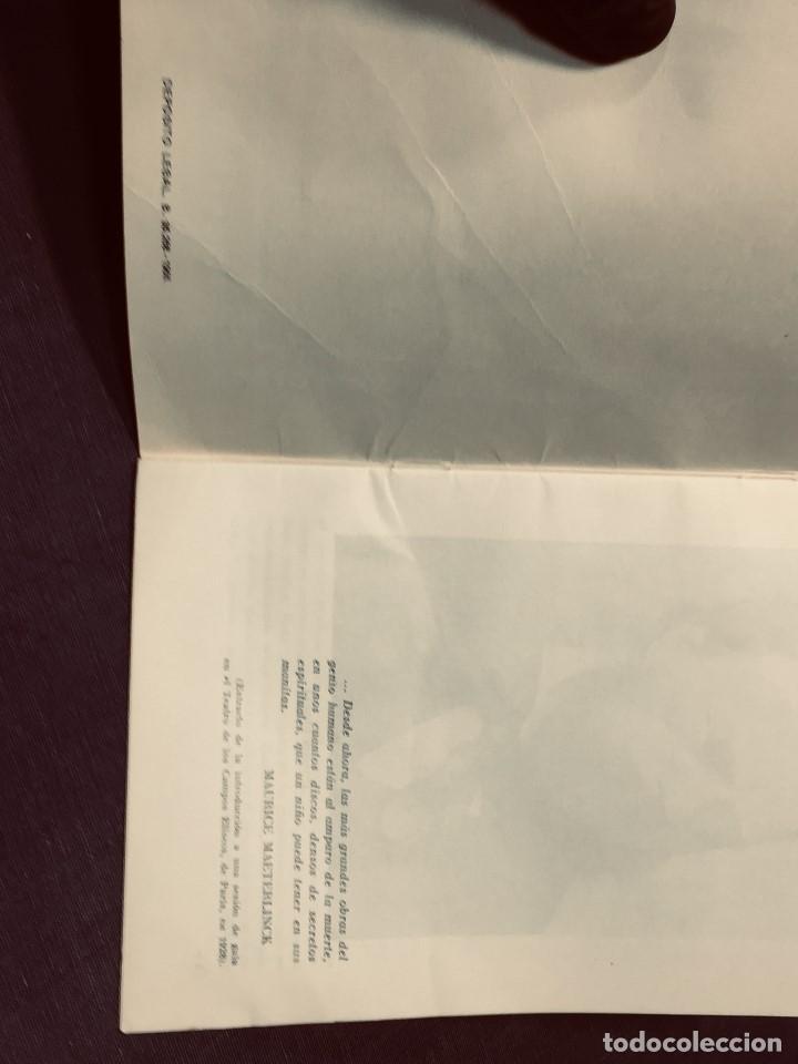 Catálogos de Música: GRABACIONES ILUSTRES PABLO CASALS 1966 DVORAK CONCIERTO SI MENOR OP 104 22X13,5CMS - Foto 2 - 203838176