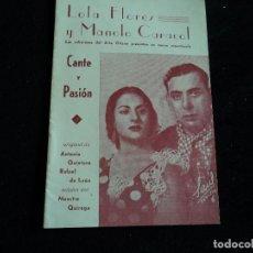 Catálogos de Música: LOLA FLORES Y MANOLO CARACOL.LOS SOBERANOS DEL ARTE GITANO CANTE Y PASIÓN CANCIONERO 14 PÁGS.. Lote 204173873