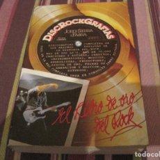 Catálogos de Música: LIBRO DE MÚSICA DISC ROCK GRAFÍAS JORDI SIERRA I FABRA 1981 EL LIBRO DE ORO DEL ROCK. Lote 205254391