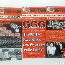 Catálogos de Música: LOTE GRUTA 77 TRES TRÍPTICOS PROGRAMA GRUTA' 77 ROCK 'N' ROLL CLUB 2007. MESSER CHUPS. Lote 205526046
