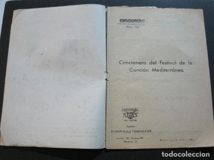 Catálogos de Música: III FESTIVAL CANCION MEDITERRANEA-JOSE GUARDIOLA Y CONCHITA BAUTISTA-ED·ALAS-VER FOTOS-(V-20.237) - Foto 6 - 205798667