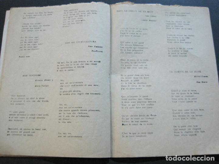 Catálogos de Música: III FESTIVAL CANCION MEDITERRANEA-JOSE GUARDIOLA Y CONCHITA BAUTISTA-ED·ALAS-VER FOTOS-(V-20.237) - Foto 14 - 205798667