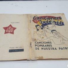 Catálogos de Música: CANCIONERO JUVENIL CANCIONES POPULARES DE NUESTRA PATRIA EDICIONES JUVENTUDES SOCIALISTAS UNIFICADAS. Lote 206129396