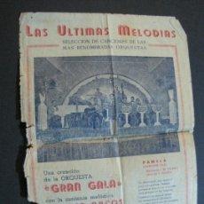 Catálogos de Música: ESPLUGAS DE LLOBREGAT-ORQUESTA GRAN GALA-LAS ULTIMAS MELODIAS-VER FOTOS-(V-20.256). Lote 206156105