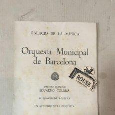 Catálogos de Música: ANTIGUO PROGRAMA DE MUSICA - ORQUESTA MUNICIPAL DE BARCELONA - MAESTRO BRUNO MADERNA PALACIO DE LAO. Lote 207106323