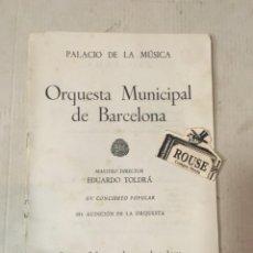 Catálogos de Música: ANTIGUO PROGRAMA DE MUSICA - ORQUESTA MUNICIPAL DE BARCELONA - MAESTRO BRUNO MADERNA PALACIO DE LAO. Lote 207106733