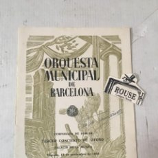 Catálogos de Música: ANTIGUO PROGRAMA DE MUSICA - ORQUESTA MUNICIPAL DE BARCELONA CHRISTIAN FERRAS VIOLINISTA. Lote 207112708