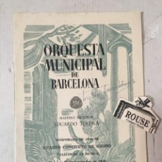 Catálogos de Música: ANTIGUO PROGRAMA DE MUSICA - ORQUESTA MUNICIPAL DE BARCELONA PEDRO VALLRIBERA. Lote 207112950