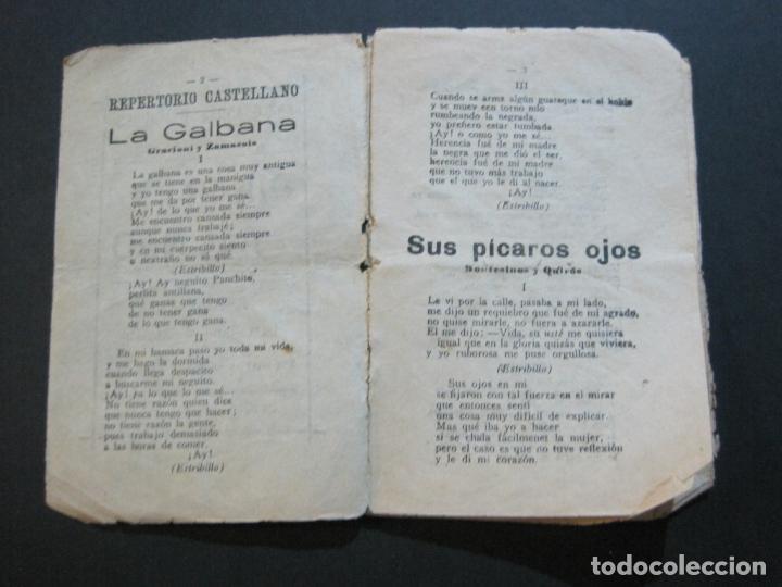 Catálogos de Música: GRANDES CREACIONES DE PILAR ALONSO-REPERTORIO CASTELLANO Y CATALAN-VER FOTOS-(V-20.458) - Foto 3 - 207751923