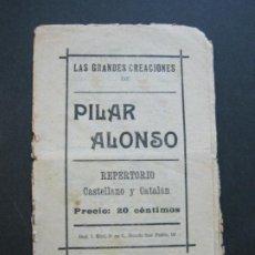 Catálogos de Música: GRANDES CREACIONES DE PILAR ALONSO-REPERTORIO CASTELLANO Y CATALAN-VER FOTOS-(V-20.458). Lote 207751923