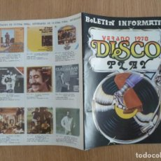 Catalogues de Musique: CATALGO BOLETIN DISCOGRAFICA DISCO PLAY DISCOPLAY VERANO 1978 ROCIO DURCAL. Lote 208308562