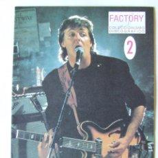 Catálogos de Música: CATALOGO VENTA POR CORREO FACTORY Nº 2 BEATLES MARZO 1994. Lote 210270110